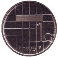Монета 1 гульден. 1995 год, Нидерланды.