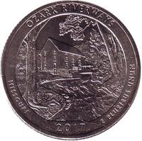 Национальные водные пути Озарк. Монета 25 центов (D). 2017 год, США.