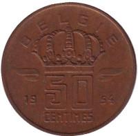 50 сантимов. 1954 год, Бельгия. (Belgie)