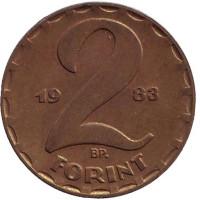 Монета 2 форинта. 1983 год, Венгрия.