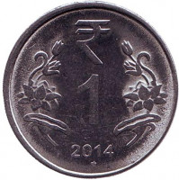 "Монета 1 рупия. 2014 год, Индия. (""*"" - Хайдарабад)"