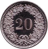 Монета 20 раппенов. 2015 год, Швейцария. UNC.