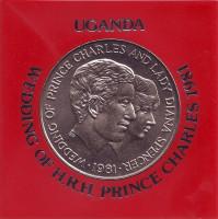 Свадьба Принца Чарльза и Леди Дианы. Монета 10 шиллингов. 1981 год, Уганда.