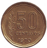 Монета 50 сентаво. 1970 год, Аргентина.