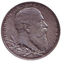 50 лет правлению Фридриха I. Монета 2 марки. 1902 год, Баден.