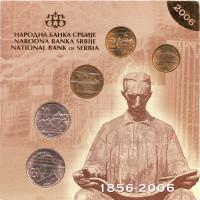 150 лет со дня рождения Николы Теслы. Набор монет Сербии (5 шт.), 2006 год.