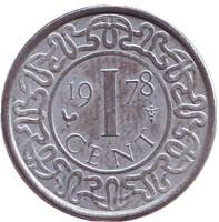 Монета 1 цент. 1978 год, Суринам. UNC.