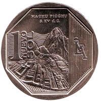 Мачу-Пикчу. Монета 1 соль, 2011 год, Перу.
