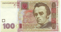 Тарас Шевченко. Банкнота 100 гривен. 2005 год, Украина.