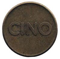 CINO. Servomat steigler. Жетон кофейного автомата, Германия.