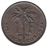 Монета 1 франк. 1925 год, Бельгийское Конго. (Der Belgen)