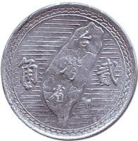 Карта острова. Монета 2 джао. 1950 год, Тайвань.