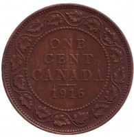 Монета 1 цент. 1916 год, Канада.