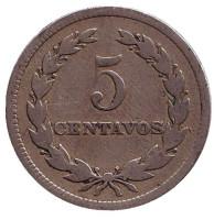 Монета 5 сентаво. 1920 год, Сальвадор.