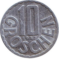 10 грошей. 1957 год, Австрия.