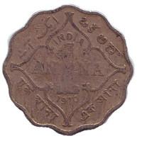 Монета 1 анна. 1910 год, Британская Индия.