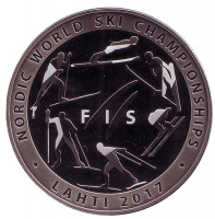 Чемпионат мира по лыжным видам спорта 2017 в Лахти (Финляндия). Монета 1 рубль. 2017 год, Беларусь.