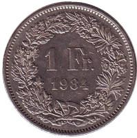 Гельвеция. Монета 1 франк. 1984 год, Швейцария.