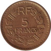 Монета 5 франков. 1945 год, Франция. Без отметки монетного двора. (Алюминиевая бронза)