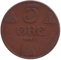 Монета 5 эре. 1922 год, Норвегия.