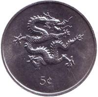 Год дракона. Монета 5 центов. 2000 год, Либерия.