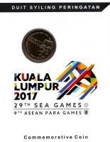 29 Игры Юго-Восточной Азии и 9 Паралимпийские игры. Монета 1 ринггит. 2017 год, Малайзия.