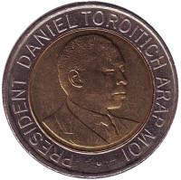 Монета 20 шиллингов. 1998 год, Кения. aUNC.