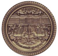 """Петергоф. Большой дворец. Фонтан """"Самсон"""". Сувенирный жетон."""