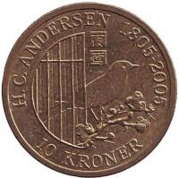 """""""Соловей"""". Сказки Ганса Кристиана Андерсена. Монета 10 крон. 2007 год, Дания."""