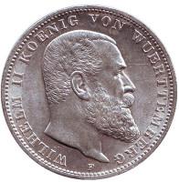 Монета 3 марки. 1914 год, Вюртемберг.