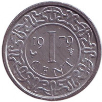 Монета 1 цент. 1979 год, Суринам. UNC.