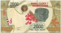 Лемур. Банкнота 2000 ариари. 2017 год, Мадагаскар.