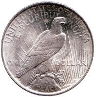 Доллар мира. Монета 1 доллар. 1923 год, США. (Без отметки монетного двора). XF-UNC.