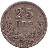 Монета 25 эре. 1912 год, Швеция.