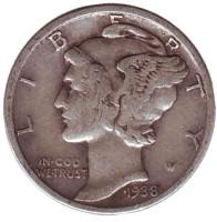 Меркурий. Монета 10 центов. 1938 год, США. Без обозначения монетного двора.