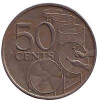 Барабаны. Монета 50 центов. 1977 год, Тринидад и Тобаго.