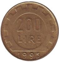 Монета 200 лир. 1995 год, Италия.
