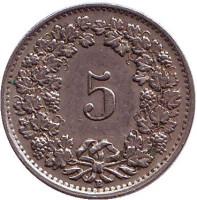 Монета 5 раппенов. 1950 год, Швейцария.