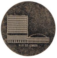 Дом учителя в Берлине. Сувенирный жетон.