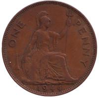 Монета 1 пенни. 1944 год, Великобритания.