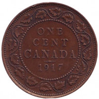 Монета 1 цент. 1917 год, Канада.
