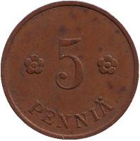 Монета 5 пенни. 1939 год, Финляндия.