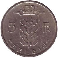 5 франков. 1967 год, Бельгия. (Belgie)
