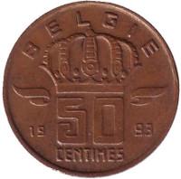 50 сантимов. 1993 год, Бельгия. (Belgie)