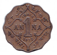 Монета 1 анна. 1912 год, Британская Индия.