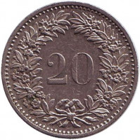 Монета 20 раппенов. 1974 год, Швейцария.