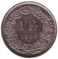 Гельвеция. Монета 1 франк. 1986 год, Швейцария.