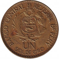 400 лет открытию Монетного двора Лимы. Монета 1 соль. 1965 год, Перу.