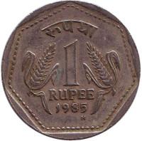 "Монета 1 рупия. 1985 год, Индия. (""H"" - Бирмингем)"