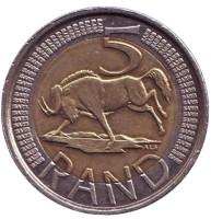 Антилопа гну. Монета 5 рандов. 2014 год, ЮАР.